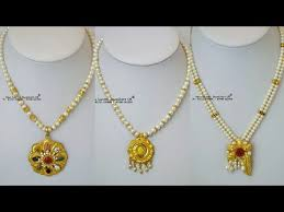 indian pearl necklace design with gold pendant pearl jewellery