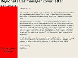 sample sales cover letter marketing sales manager cover letter