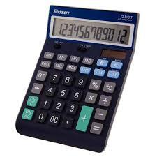 calculatrice bureau calculatrice de bureau hitech c1509b 12 chiffres truly vente de