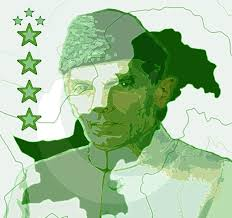 happy quaid day messages and wallpapers 25 december xcitefun net