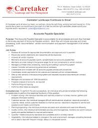 Resume For Accounts Job by Sample Resume For Accounts Payable Specialist Free Resume