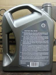 telepon lexus indonesia shell helix ultra 5w 40 fully synthetic engine oil