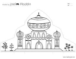 joel aladdin paper craft project