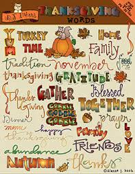 thanksgiving clip sayings created by dj inkers dj inkers