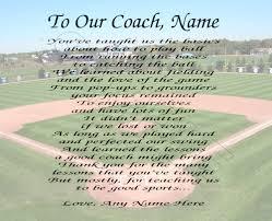 basketball coach cover letter best 25 baseball coaches ideas only on pinterest baseball coach