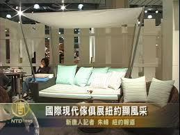 canap駸 natuzzi 傢俱 新唐人電視台