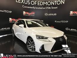 lexus is300 f sport 2017 specs new 2017 lexus is 300 4 door car in edmonton ab l13153