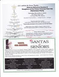 dhs 2016 christmas party dec 3rd the village supper club