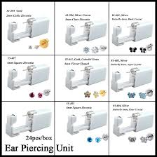 sterilized ear piercing studs compare prices on sterilized ear piercing studs online shopping