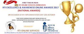 awards png