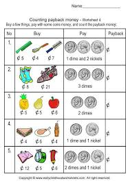 counting payback money worksheets