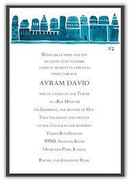 birchcraft bar mitzvah invitations bar bat mitzvah invitations discount wedding invitations party