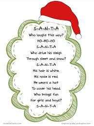 grade onederful free christmas poem printable christmas for