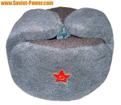 Soviet Halloween Costume Soviet Power Russian Uniforms Hats Tactical Gear Military