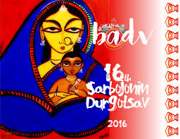 Saraswati Puja Invitation Card Saraswati Puja Bengali Association Of Delaware Valley Badv
