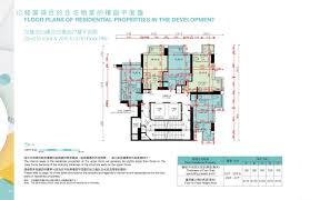 one prestige 尚譽 one prestige floor plan new property gohome