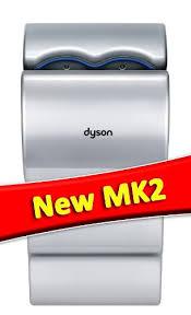 Dyson Airblade Meme - dyson airblade hand dryer mk2 ab06 silver buy new 癸1 045 00 uk