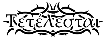 nice tattoo should look great on the forearm it shows the greek