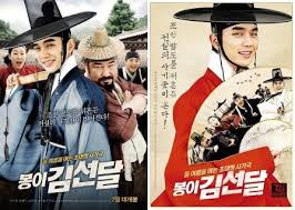 download film korea seondal the man who sells the river