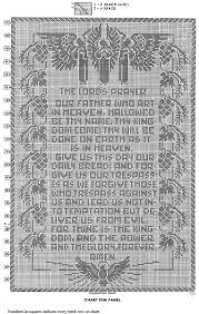 the lord u0027s prayer crocheted filet panel 7264 crochet patterns