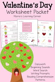 5 valentine u0027s day worksheets roommomspot