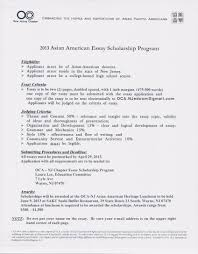 sample of scholarship essay for financial needs essay giving english language learners the classroom support they scholarship essays for colleges