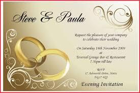 wedding invitations cards sle invitation wedding anniversary unique best model wedding