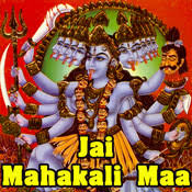 gadwali song pawa gadwali maiya mp3 song download jai mahakali maa songs on