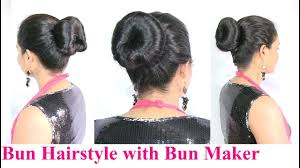 hairstyles using a bun donut how to make bun hairstyle using bun maker medium long hair youtube