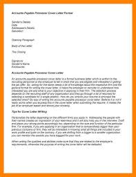 9 accounts payable cover letter job apply form