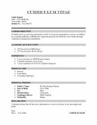 Resume For 1st Job by Resume Template For First Job No Experience Intended Examples Of