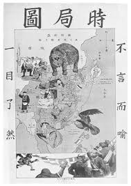 muddle or march china and the 21st century concert of powers