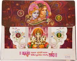 ganesh wedding invitations how to create hindu wedding invitations designs ideas