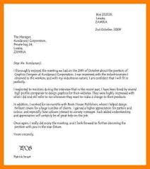 interview cover letter cover letter asking for an interview in a
