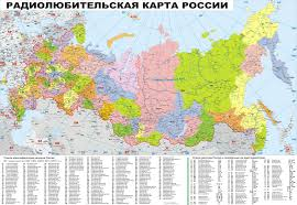 Map Russia Radio Amateur Map Of Russia