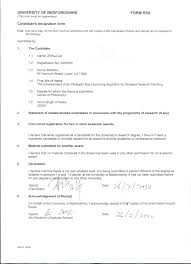 Declaration Format For Resume Profile Basic Details Profile Basic