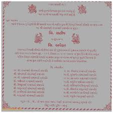wedding quotes marathi wedding invitation best of wedding invitation card matter in