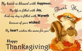 thank you e card 2017 thanksgiving day thank you greeting card images
