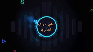 android file host كيفيه تحميل ملف روم او شي اخر من موقع android file host