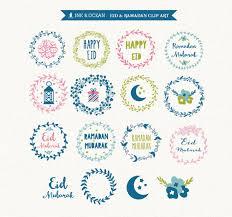 Eid Invitation Card Digital Clip Art Eid Mubarak And Ramadhan Clip Art For
