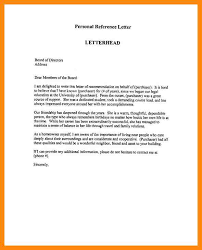 reference letter for coworker college letter recommendation