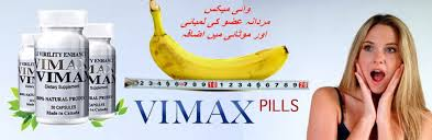 vimax in islamabad funbook a new and fast growing social media