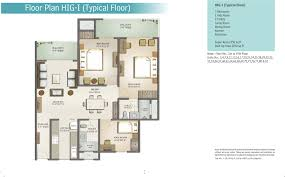 2 bhk floor plans size 1250 sq ft mahagun moderne floor plans