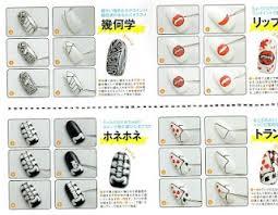the 25 best asian nail art ideas on pinterest asian nails