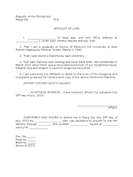 birth certificate correction sample letter sample affidavit of loss of a diploma