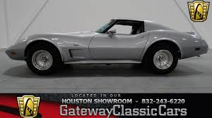 corvette houston tx 1977 chevrolet corvette houston tx