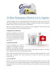 24 hour emergency dentist in los angeles