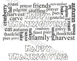 thanksgiving words with the cutting cafe katydidcards