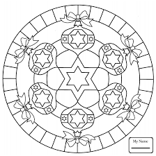 ellipse mandala ayyavazhi arts culture tibetan mandalas