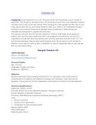 Best Hobbies And Interests For Resume by Best 25 Job Resume Ideas On Pinterest Resume Help Resume Tips